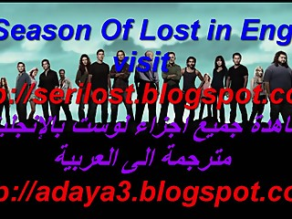 مسلسل الضياع لوست Lost Serie maroc french usa Jap thai